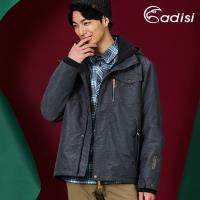 ADISI 男Primaloft可拆帽防水透氣保暖外套(短版) AJ1721006  (S-2XL)