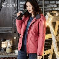 ADISI 女Primaloft可拆帽防水透氣保暖外套(短版) AJ1721007 (S-XL)