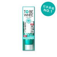 TO BE WHITE 瞬白潔淨專科牙膠1000g/條-電動牙刷適用