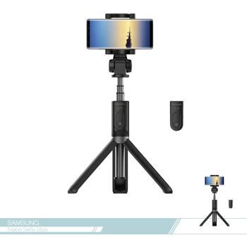 Samsung三星 原廠ITFIT藍牙自拍桿 無線版 附迷你遙控器【台灣公司貨】