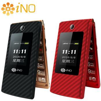 【iNO】4G大螢幕2.8吋摺疊手機EZ35