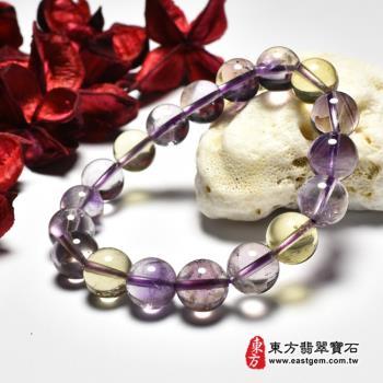 紫水晶加黃水晶手鍊(紫水晶珠子,珠徑約11mm,4顆黃珠+14顆紫珠,OPB084)。【東方翡翠寶石】