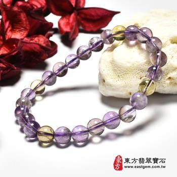 紫水晶加黃水晶手鍊(紫水晶珠子,珠徑約7mm,4顆黃珠+22顆紫珠,OPB077)。【東方翡翠寶石】