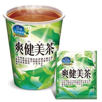 爽健美茶 獨享茶包 2.5g (90入)