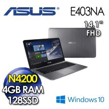 [買就送]【Asus 華碩】 ASUS E403NA 14吋FHD 四核心 N4200 固態硬碟 128G/4G 1.5kg  質感灰  福利新品