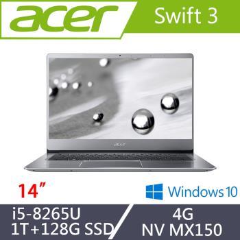 Acer宏碁 Swift 3 輕薄效能筆電 SF314-56G-50N4 14吋/i5-8265U/4G/1T+128G SSD/MX150 銀