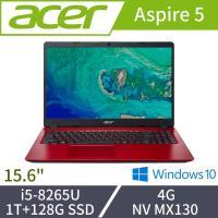 Acer宏碁 Aspire 5 獨顯效能筆電 A515-52G-562E 15.6吋/i5-8265U/4G/1T+128G SSD/MX130