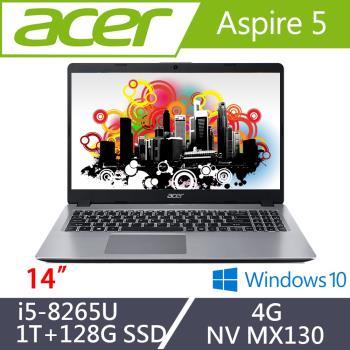 Acer宏碁 Aspire 5 獨顯效能筆電 A515-52G-58A7 15.6吋/i5-8265U/4G/1T+128G SSD/MX130