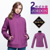 JORDON橋登 經典珍藏 女款GORE-TEX+羽絨+刷毛外套 1072T