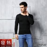 【MORINO】男內衣 發熱衣 日本素材 長袖V領衫 黑色(一件)