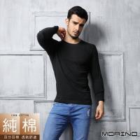 男內衣 保暖衣 長袖純棉毛彩色圓領衫(黑色)(一件)MORINO摩力諾