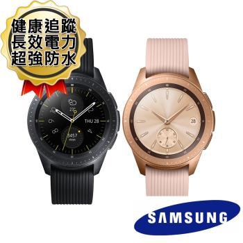 Samsung Galaxy Watch 42mm (藍牙) 智慧型手錶(R810)