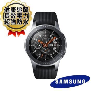 Samsung Galaxy Watch 46mm (藍牙) 智慧型手錶(R800)