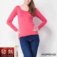MORINO 日本素材 女款U領長袖發熱衣(粉紅色)