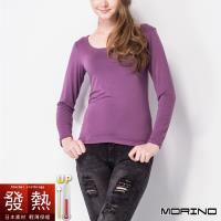 MORINO 日本素材 女款U領長袖發熱衣(紫色)