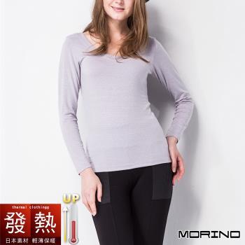 MORINO 日本素材 女款U領長袖發熱衣(灰色)