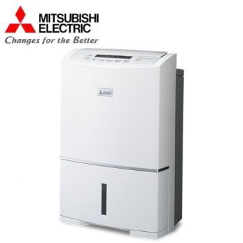 MITSUBISHI三菱 日本原裝19.5公升大容量強力型除濕機 MJ-E195HM-TW (公司貨)