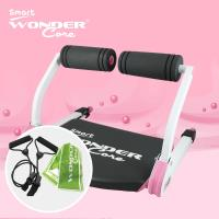 Wonder Core  Smart 全能輕巧健身機-愛戀粉 (贈運動毛巾+拉力繩)