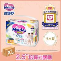 Merries妙而舒尿布  妙兒褲 XL(24片X6包/箱)