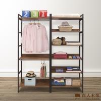 日本直人木業- STEEL積層木工業風一個雙掛加五層隔板160CM多功能衣櫃