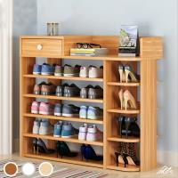 Incare 百搭簡約多格收納鞋櫃-六層