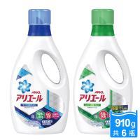 日本 Ariel 50倍離子除菌/潔淨消臭洗衣精910gx6瓶