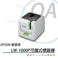 EPSON LW-1000P 產業專用 高速網路 條碼標籤機