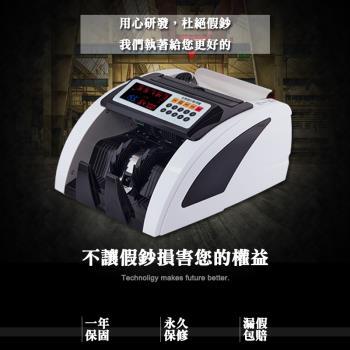 大當家 BS-880 台幣銀行專用點驗鈔機 點鈔機 驗鈔機 數鈔機 鈔票機 新台幣 人民幣 金額總計算/清點/分版/準確度高~