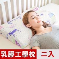 米夢家居-夢想家園-馬來西亞進口純天然乳膠枕/乳膠工學枕(白日夢)二入