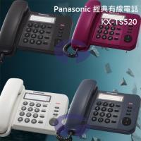 Panasonic 經典型有線電話 KX-TS520 (四色可選)