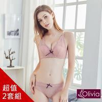 Olivia 無鋼圈集中托高桃心蕾絲成套內衣 2套組