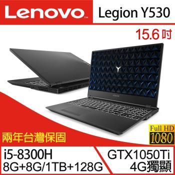 Lenovo 聯想 Legion Y530 15.6吋i5四核雙碟4G獨顯電競筆電-16G特仕版