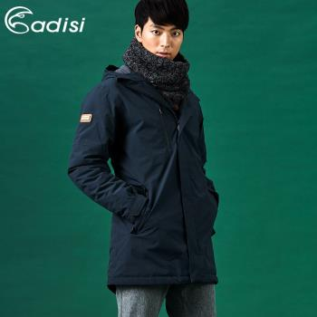 ADISI 男防水透氣長版羽絨保暖連帽外套 AJ1721018 (M-3XL)