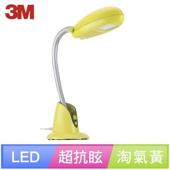 3M 58度博視燈LED豆豆燈FS6000(淘氣黃)+58度博視燈BL5100星空藍 [ 買1+1超值組 ]