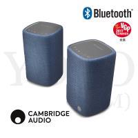 英國 CAMBRIDGE 真無線藍牙喇叭YOYO(M)【皇家藍】
