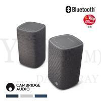 英國 CAMBRIDGE 真無線藍牙喇叭YOYO(M)【深灰色】