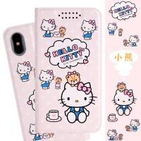 【Hello Kitty】iPhone XS /X (5.8吋) 甜心系列彩繪可站立皮套(小熊款)
