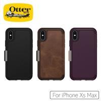 OtterBox iPhone Xs Max 6.5吋 步道系列保護殼