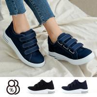 【88%】休閒鞋-MIT台灣製 布面純色百搭 魔鬼氈休閒舒適布鞋