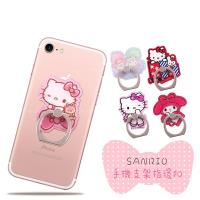 Sanrio三麗鷗 指環扣 手機支架 (全身造型系列)