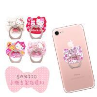 Sanrio三麗鷗 指環扣 手機支架 (大頭系列)