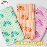 二重紗  雙層紗手帕長毛巾-糖果款 (6條裝)  (嚴選台灣毛巾) 100%精梳棉