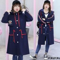 (FUWAFUWA)- -加大尺碼愛心刺繡休閒風衣外套