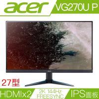 ACER宏碁 VG270U P 27型IPS面板2K解析度144Hz更新率電競液晶螢幕
