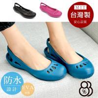 【88%】涼拖鞋-MIT台灣製 PU材質防水透氣孔洞 舒適好穿脫 半包涼拖鞋 雨鞋