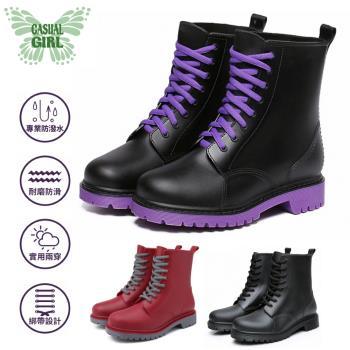 Casual Girl「英倫女孩」綁帶雨靴-3色