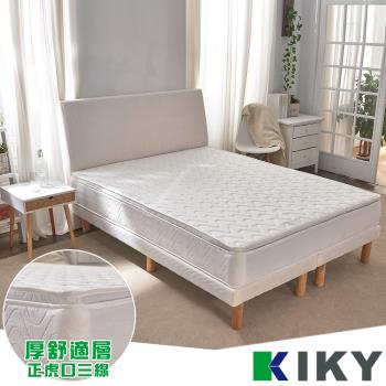 KIKY 新四代韓式多支撐點蜂巢三線獨立筒床墊-單人加大3.5尺