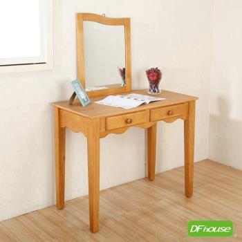DFhouse    貝茲-古典化妝桌