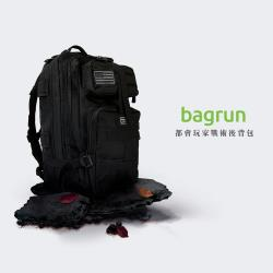 bagrun都會玩家軍事風格後背包 (30L)