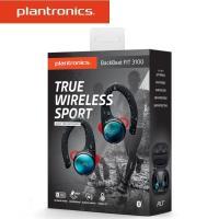 【好禮三重送】 Plantronics 繽特力 BACKBEAT FIT 3100 真無線運動耳機 [台灣公司貨][原廠盒裝]